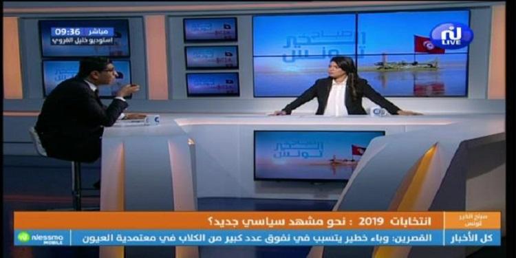 صباح الخير تونس ليوم الجمعة 18 أكتوبر 2019 - الجزء الثاني