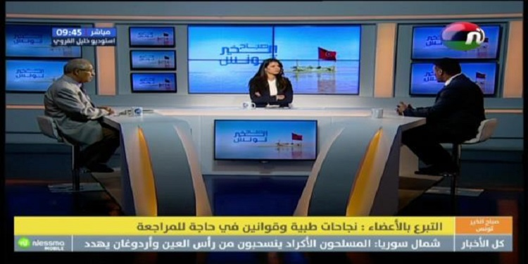 صباح الخير تونس ليوم الإثنين 21 أكتوبر 2019 - الجزء الثاني