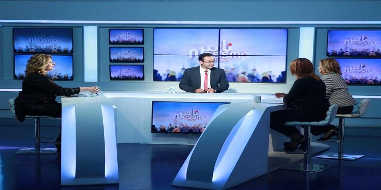 Ness Nessma News Du Vendredi 11 Octobre  2019 - partie 2