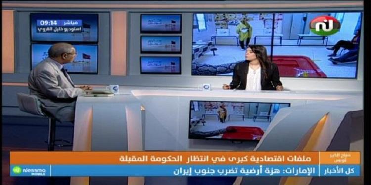 صباح الخير تونس ليوم الثلاثاء 22 أكتوبر 2019 - الجزء الثاني