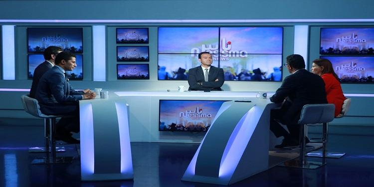 Ness Nessma News Du Mercredi 02 Octobre 2019 Partie 3