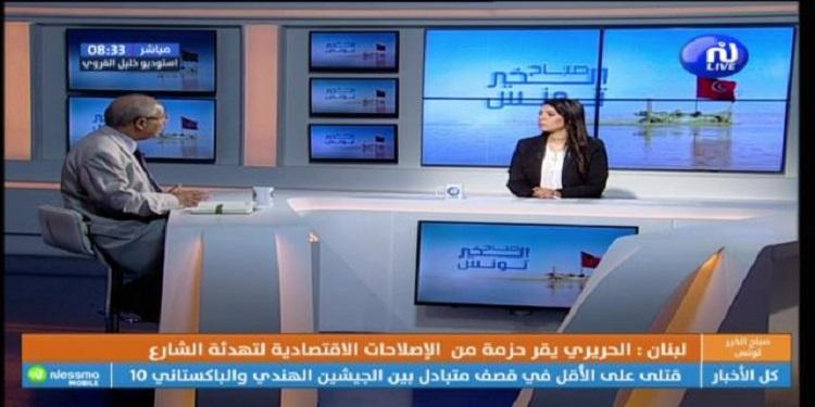 صباح الخير تونس ليوم الثلاثاء 22 أكتوبر 2019 - الجزء الأول