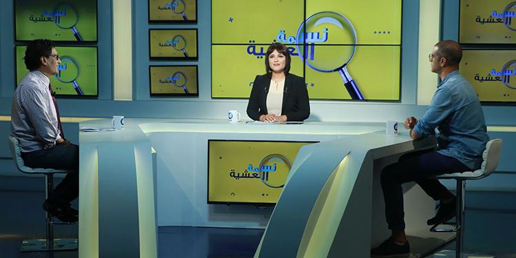 نسمة لعشية ليوم الخميس 17 أكتوبر 2019