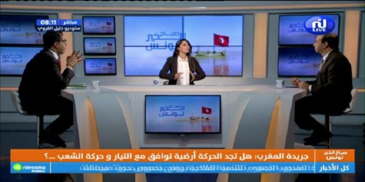 صباح الخير تونس ليوم الإربعاء 13 نوفمبر 2019 - الجزء الأول
