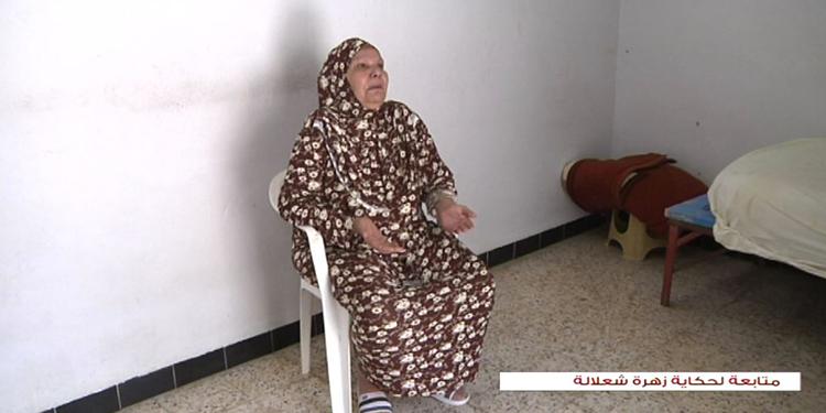خليل تونس  ليوم السبت 16 نوفمبر 2019