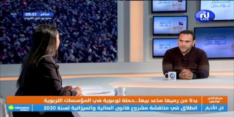 صباح الخير تونس ليوم الثلاثاء 26 نوفمبر 2019 - الجزء الثاني