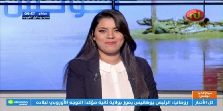 صباح الخير تونس ليوم الإثنين 25 نوفمبر 2019 - الجزء الثاني