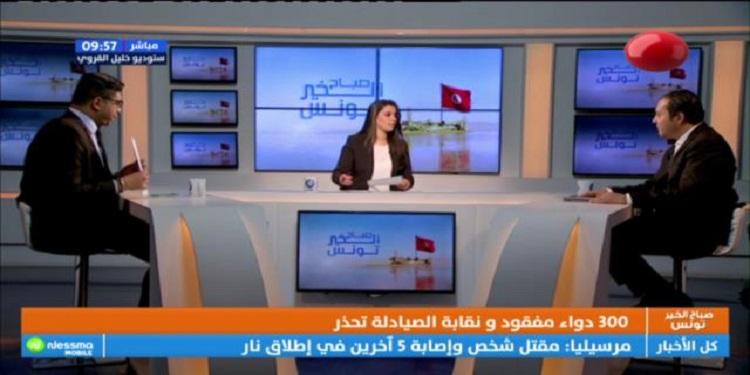 صباح الخير تونس ليوم الإثنين 18 نوفمبر 2019 - الجزء الثاني