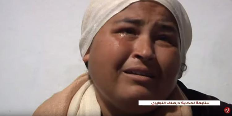 خليل تونس ليوم الثلاثاء 12 نوفمبر 2019