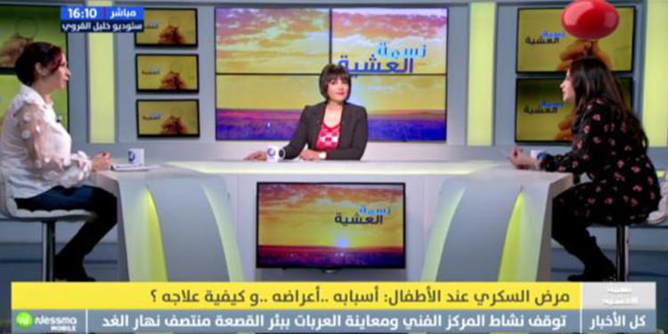 نسمة لعشية ليوم الثلاثاء 12 نوفمبر 2019