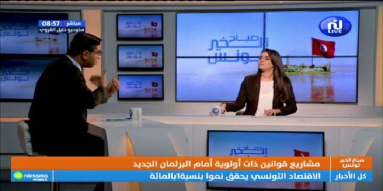 صباح الخير تونس ليوم الإثنين 18 نوفمبر 2019 - الجزء الأول