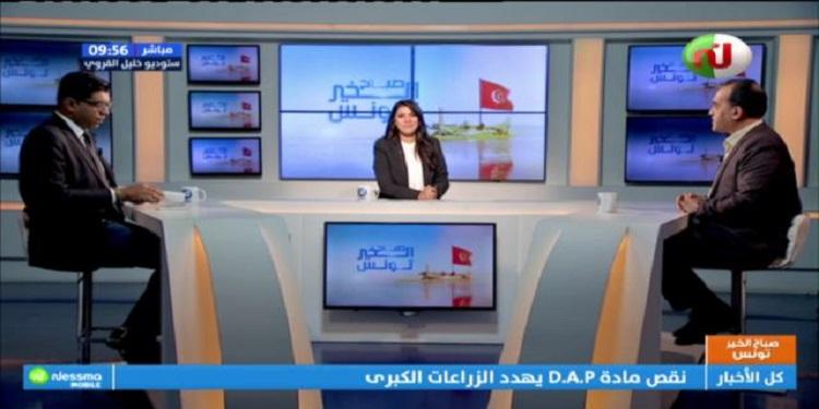 صباح الخير تونس ليوم الخميس 14 نوفمبر 2019 - الجزء الثاني