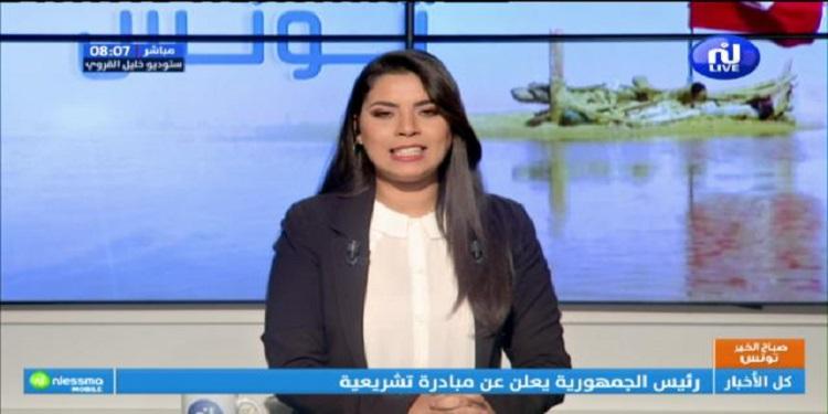 صباح الخير تونس ليوم الإثنين 25 نوفمبر 2019 - الجزء الأول
