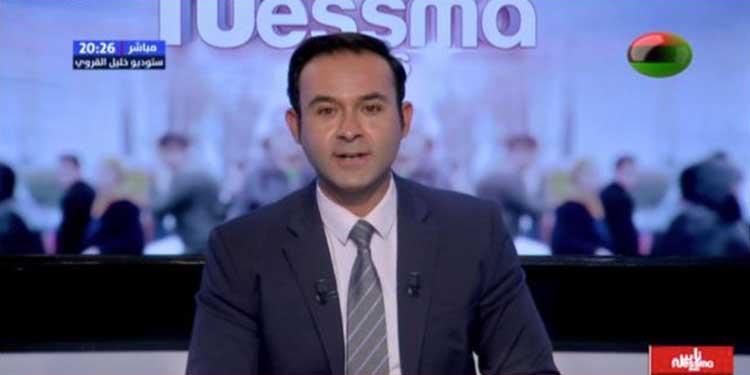 Ness Nessma News  Du Jeudi 21 Novembre 2019