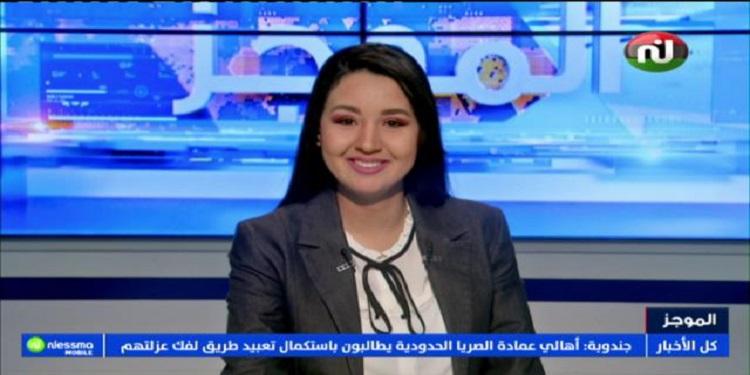 موجز أخبار الساعة 08:00 ليوم الثلاثاء 12 نوفمبر 2019