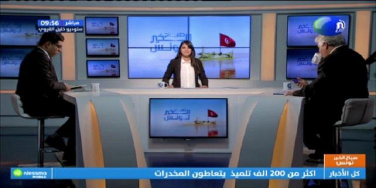 صباح الخير تونس ليوم الإربعاء 13 نوفمبر 2019 - الجزء الثاني
