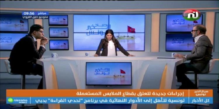 صباح الخير تونس ليوم الإثنين 11 نوفمبر 2019 - الجزء الثاني