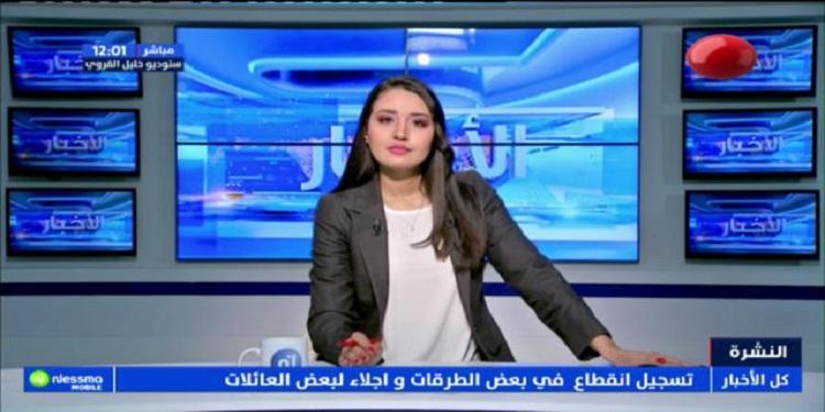 نشرة أخبار الساعة 12:00 ليوم الجمعة 13 ديسمبر 2019