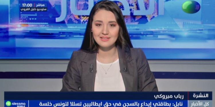 نشرة أخبار الساعة 17:00 ليوم الجمعة 13 ديسمبر 2019