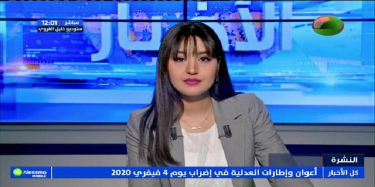 نشرة أخبار الساعة 12:00 ليوم الإثنين 20 جانفي 2020