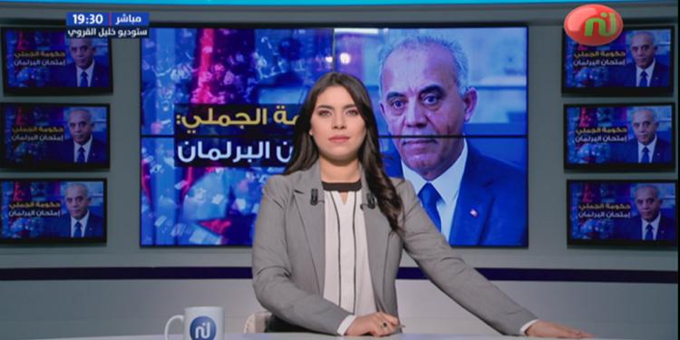 موجز أخبار الساعة 19:00 ليوم الجمعة 10 جانفي 2020