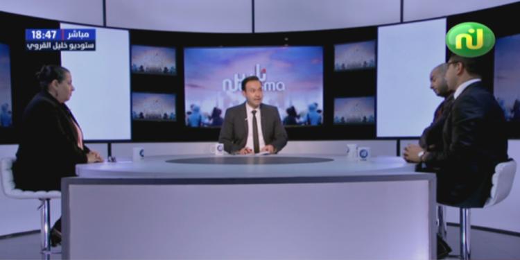 Ness Nessma News Du Jeudi 9 Janvier 2020