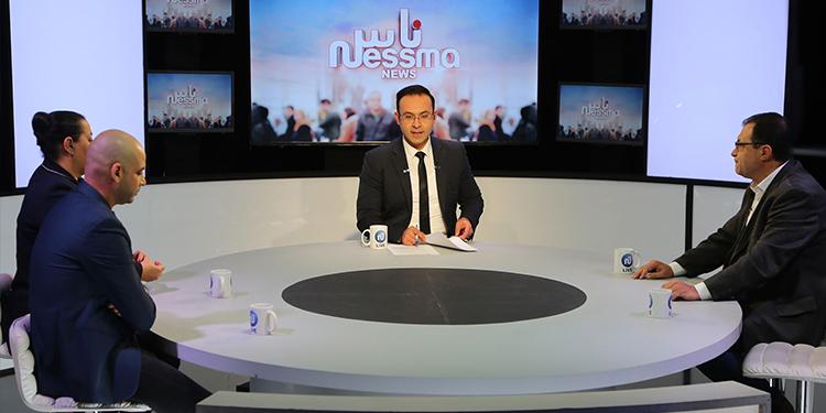 Ness Nessma News Du Mercredi 22 Janvier 2020