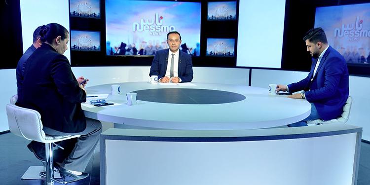 Ness Nessma News  Du Mercredi 12 Février 2020