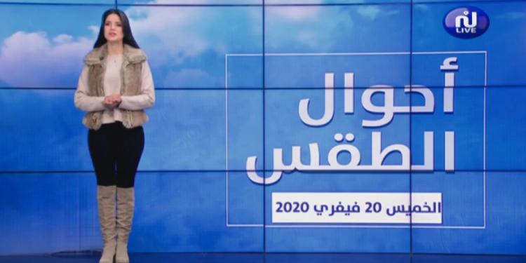 bulletin Météo Du Jeudi 20 Février 2020