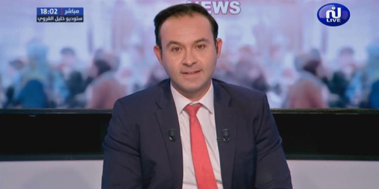 Ness Nessma News Du Vendredi 14 Février 2020