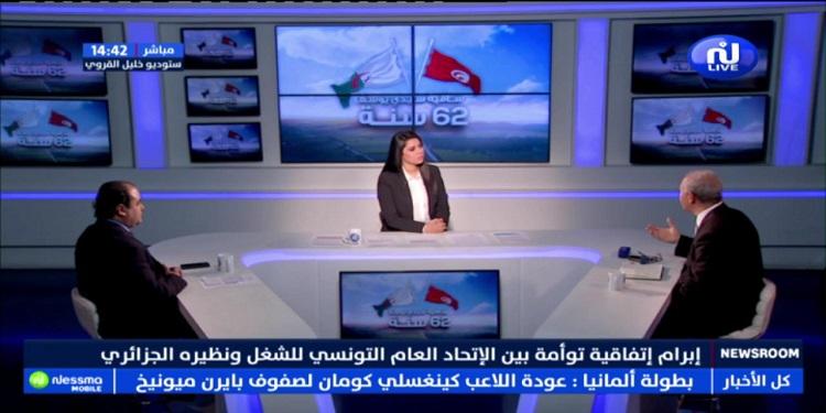 News Room Du Samedi 08 Février 2020