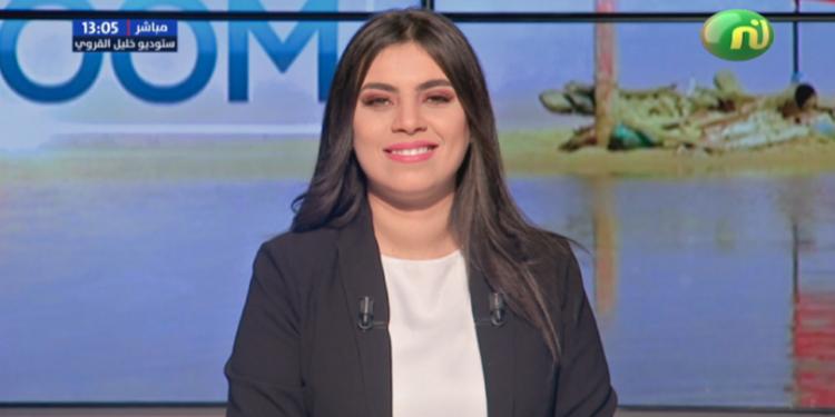 News Room Du dimanche 16 Février 2020