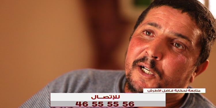 خليل تونس ليوم الثلاثاء 18 فيفري 2020