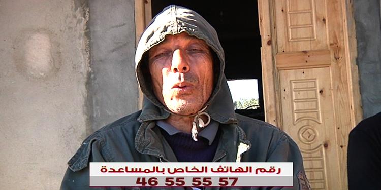 خليل تونس ليوم الابعاء 19 فيفري 2020