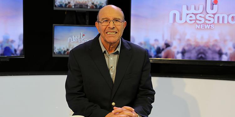 Ness Nessma News Du Lundi 10 Février 2020
