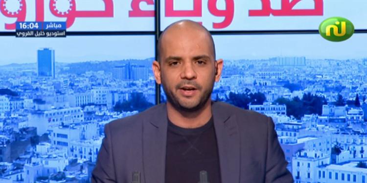 نسمة العشية ليوم الإربعاء 25 مارس 2020