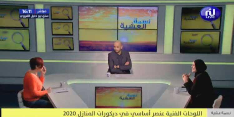 نسمة العشية ليوم الثلاثاء 03 مارس 2020