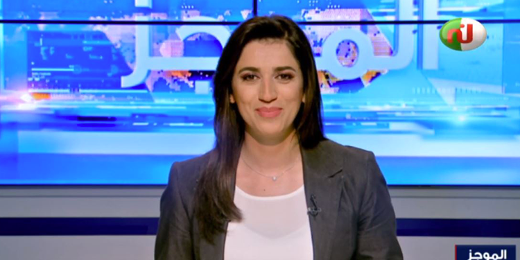 موجز أخبار الساعة 13:00 ليوم الأحد 01 مارس 2020