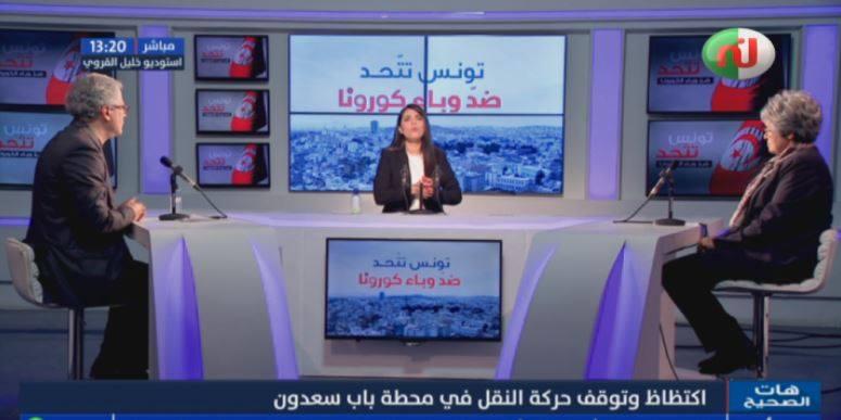 News Room Du Samedi 21 Mars 2020