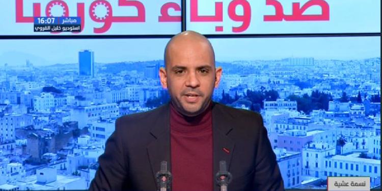 نسمة العشية ليوم الإثنين 23 مارس 2020