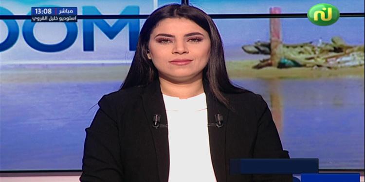 News Room Du Dimanche 15 Mars 2020