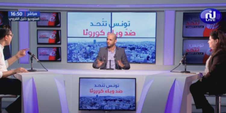 نسمة العشية ليوم الخميس 19 مارس 2020