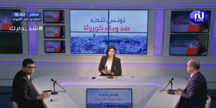 ناس نسمة نيوز ليوم الجمعة 27 مارس 2020 - الجزء الأول