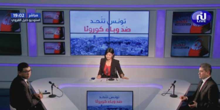 Ness Nessma News du Jeudi 26 mars 2020 - partie 1