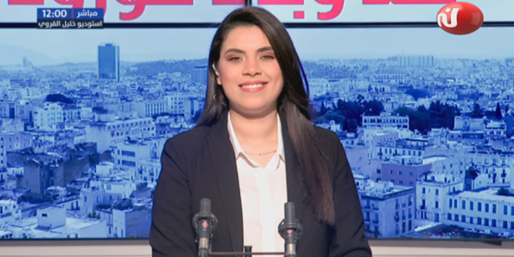 News Room Du Dimanche 19 Avril 2020