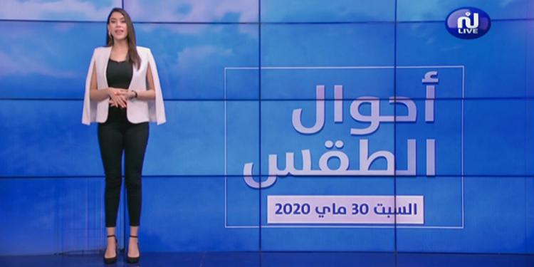 Bulletin Météo Du Samedi 30 Mai 2020