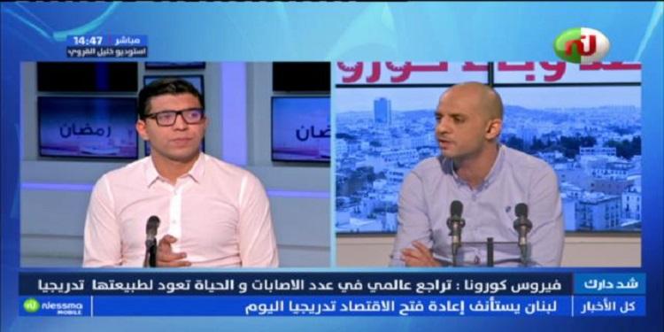 نسمة رمضان ليوم الإثنين 18 ماي 2020