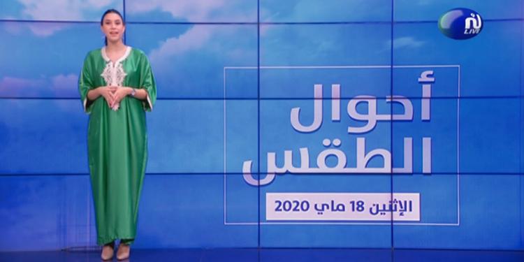 Bulletin Météo Du Lundi 18 Mai 2020