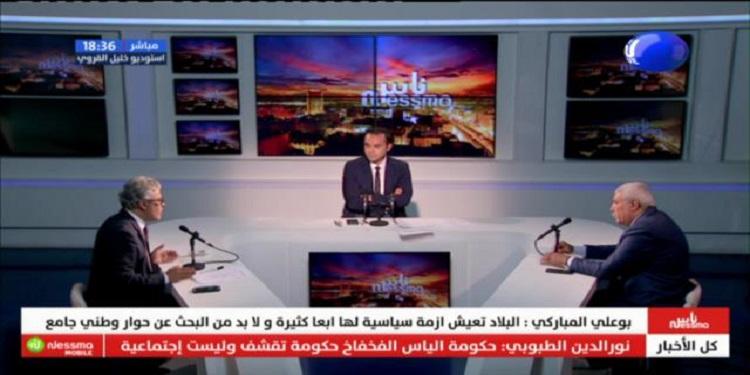 Ness Nessma News du Mardi 02  Juin 2020