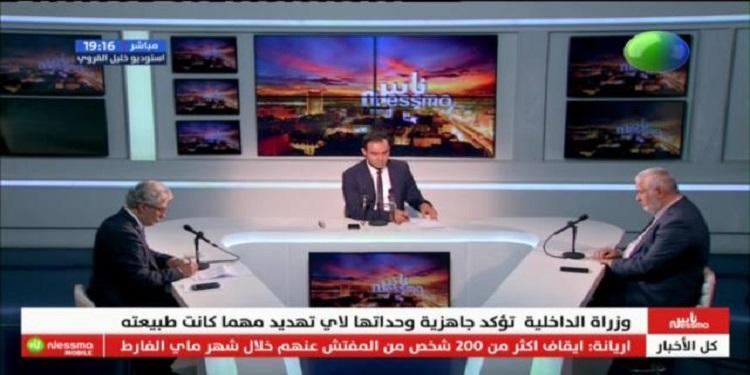 Ness Nessma News du Jeudi 04 Juin 2020
